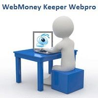 WebMoney Keeper Webpro (Light) - портал Guland